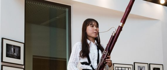 About Chetham's School of Music